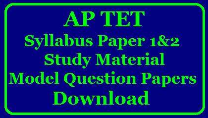 AP TET Syllabus 2018 For Paper 1&2