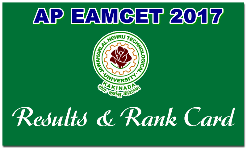 AP EAMCET Results 2017 - Rank Card