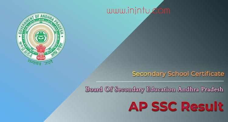 AP SSC Results 2018 - AP 10th Class Results - Released - Check Here