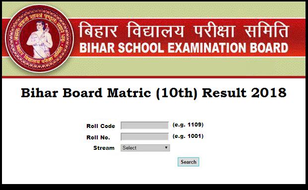 Bihar Board 10th Result 2018 - BSEB Matric Result