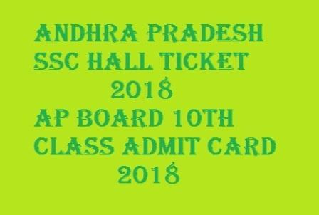 AP SSC Hall Tickets 2018 - Download Here - Available Now