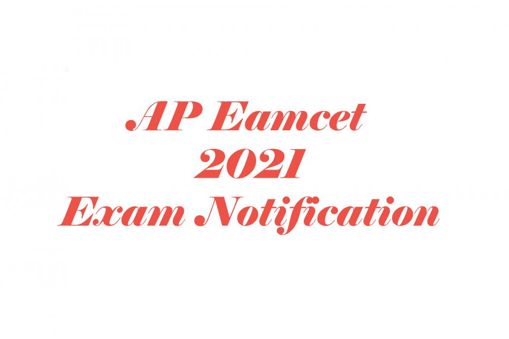 AP Eamcet 2021 Logo