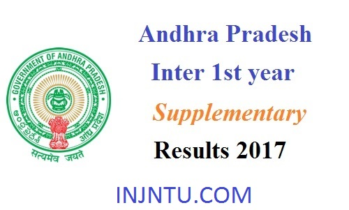 AP inter 1st Year Supply/Betterment Results 2017 :