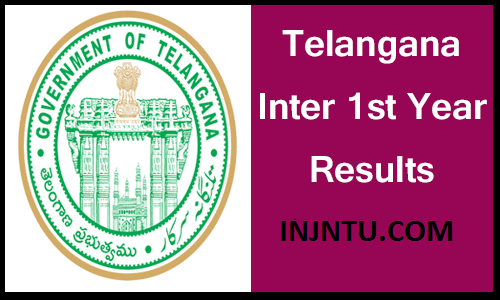 Telangana Inter 1st  Year Supplementary Results 2017